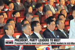 President Park to meet with Saenuri, NPAD leaders in mid-March