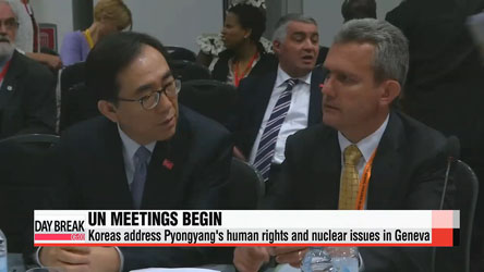 UN meetings bring North Korea's human rights and nuclear issues under spotlight