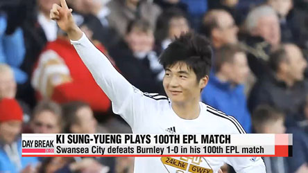 Ki Sung-yueng notches 100th EPL appearance