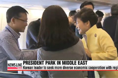 President Park aiming to diversify Korea's economic cooperation with Middle East
