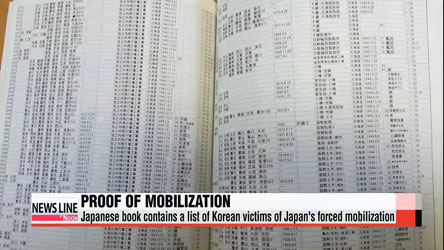 Japanese historian hopes book will help restore dignity of Korean victims of Japan's forced mobilization
