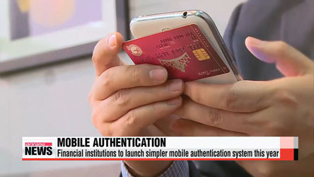 Financial institutions to launch simpler mobile authentication method using NFC technology this year