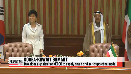Korea, Kuwait sign deals to diversify economic cooperation