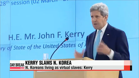 N. Koreans living as virtual slaves: Kerry