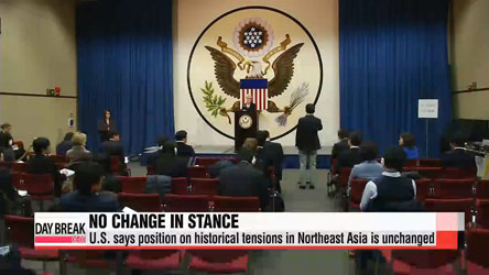 U.S. says position on historical tensions in Northeast Asia is unchanged