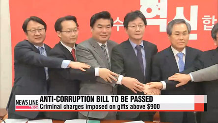 Rival parties agree to pass comprehensive anti-corruption bill on Tuesday