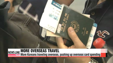 Koreans' overseas credit card spending hits all-time high last year
