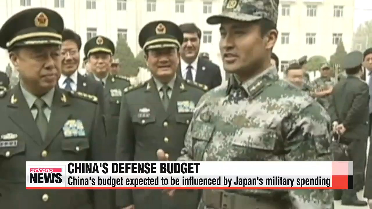 China's annual political gathering to set military budget