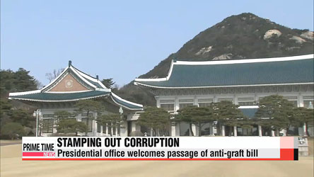 Presidential office welcomes passage of anti-corruption law