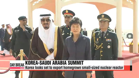 Korea set to export homegrown reactor to Saudi Arabia