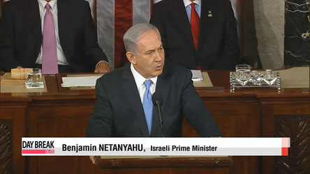"""Iran nuclear deal to """"pave its way to the bomb"""": Netanyahu"""