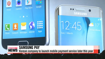 Samsung to launch mobile payment service in second half