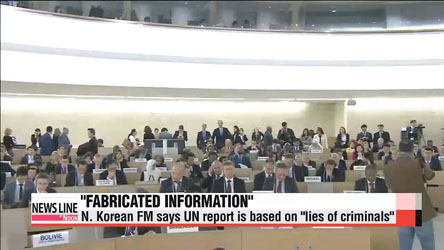 N. Korean FM claims UN human rights report is based on 'lies of criminals'