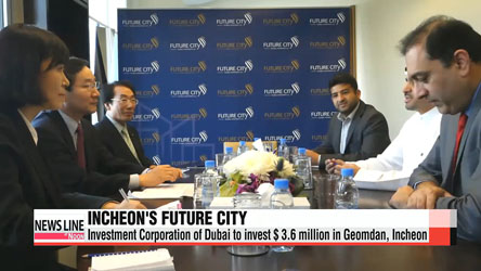Dubai to develop 'Future City' in Incheon