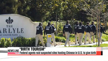 U.S. federal agents raid suspected