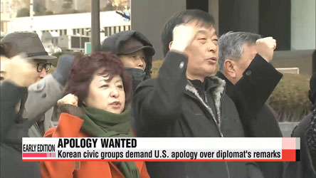 Korean civic groups demand U.S. apology for senior diplomat's controversial comments