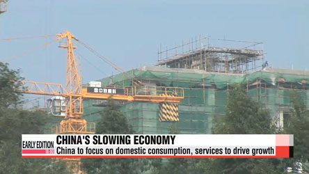Has China entered a 'new normal' economic period?