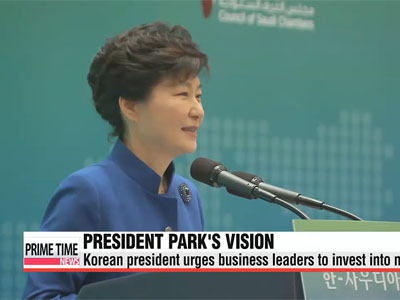 President Park arrives in UAE on third stop of Middle East tour