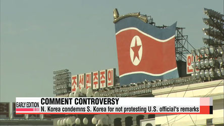 N. Korea condemns S. Korea for not protesting U.S. official's remarks on history