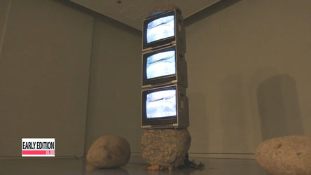 Exhibition highlights Korea's first video artist Park Hyun-ki