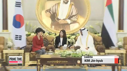 Korea, UAE agree to cooperate in halal foods, cultural development
