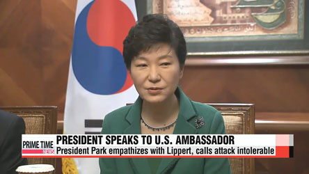 Attack on ambassador, unacceptable attack on Seoul-Washington alliance: Park