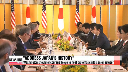U.S. Congress should encourage Japan to address past wrongdoings: adviser