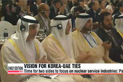 President Park promises support behind Korea-UAE economic collaboration