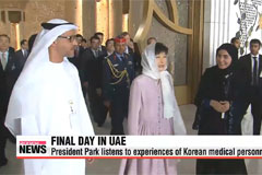 President Park meets Korean troops, medical personnel in UAE