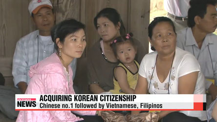 Chinese no.1 in obtaining S. Korean citizenship