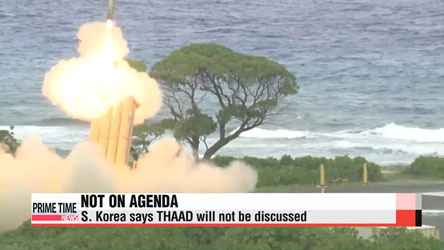 U.S. top military officer in Seoul amid THAAD controversy