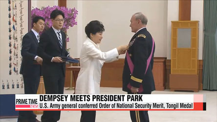 President Park highlights merit of victory by deterrence
