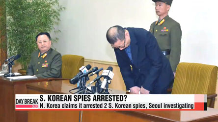 N. Korea claims it arrested 2 S. Korean spies, Seoul investigating