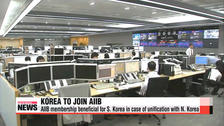 Korea joining AIIB to open up vast opportunities for local companies: experts