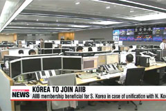 Korea joining AIIB creates huge opportunities for local companies: experts