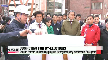 Party leaders gear up for April by-elections