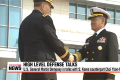 S. Korea-U.S. holding high-level military talks in Seoul