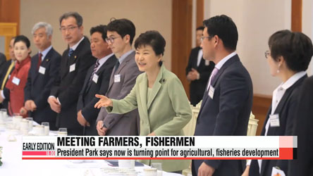 President Park pledges support for agricultural, fisheries innovation
