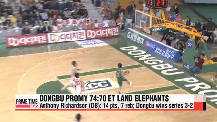 KBL Playoffs: Dongbu vs. ET Land