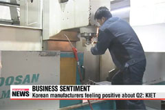 Korean manufacturers feeling positive about biz conditions for Q2: KIET