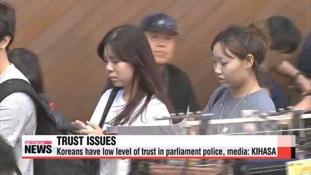 Koreans have low level of trust in gov't: KIHASA