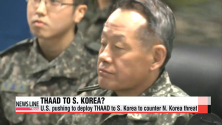 THAAD: 100% accurate in testing, but how reliable is it?