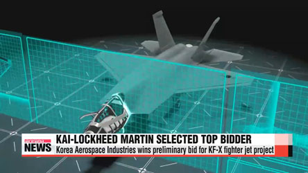 Korea Aerospace Industries wins preliminary bid for KF-X fighter jet project