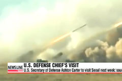 U.S. Secretary of Defense Ashton Carter to visit Seoul next week: source