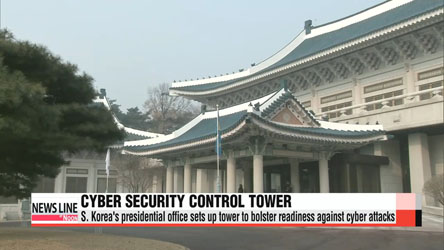 S. Korea's presidential office sets up security control tower to bolster readiness against cyber attacks