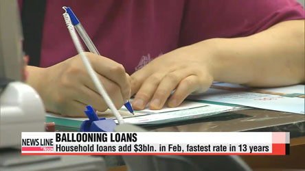 Household loans rise at fastest rate in 13 years in Feb.