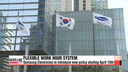 Samsung Electronics to launch flexible work hour system next month