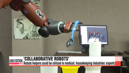 Robots working alongside humans raise expectations of increased productivity