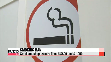 No-smoking policy comes into full effect April 1