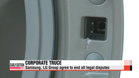 Samsung, LG Group agree to end all legal disputes